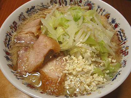 Nyamijiro